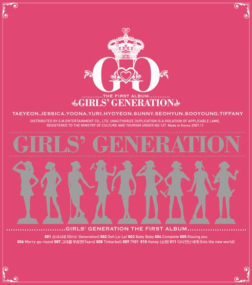少女时代 -《少女时代》专辑[MP3!]2007-11-1