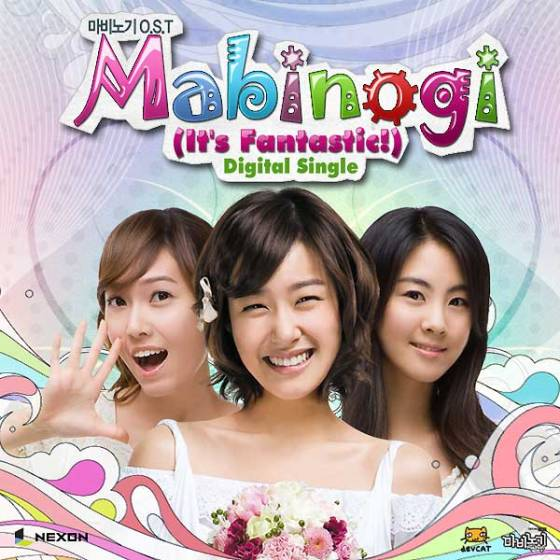 girls_generation_snsd_mabinogi_cover_lyrics